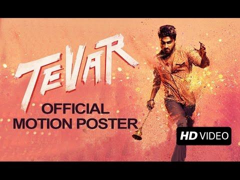 Tevar (Official Motion Poster) | Arjun Kapoor & Sonakshi Sinha