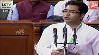 Abhishek Banerjee Oath Video in Lok Sabha | Parliament | AITC West Bengal | PM Modi
