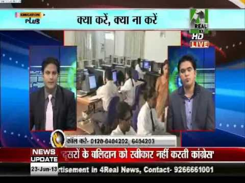 Career in Hotel Management, Tour & Travel and Aviation Sector by Aman Dhingra(9873735373)