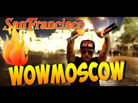 Группа San Francisco - #WOWMOSCOW