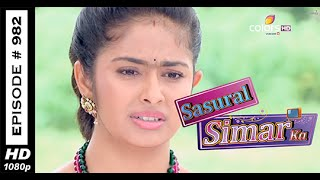 Sasural Simar Ka - ?????? ???? ?? - 26th September 2014 - Full Episode (HD)