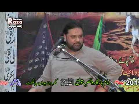 Shoukat raza Shoukat 30 aug 2015 kharota Syedan Sialkot