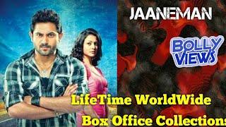 JAANEMAN 2012 Bengali Movie LifeTime WorldWide Box Office Collections Verdict Hit or Flop