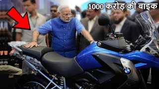 दुनिया की 16 सबसे महंगी बाइक ( अंबानी को भी इसे लेने के लिए एक बार सोचना पड़ेगा ) Future Motorcycle