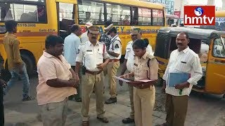 RTC Conduct Special Drive On School Buses Fitness In Hyderabad | hmtv