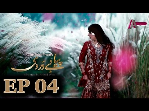 Piya Be Dardi - Episode 04 | A Plus