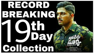 Naa Peru Surya 19th Day USA Box Office Collection | Allu Arjun | Naa Peru Surya 19th Day Collection