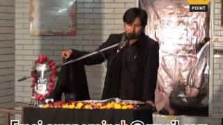 Zakir Farasat Ali Notaki Majlis 12 March 2016 Imamia Hall Lahore Cantt
