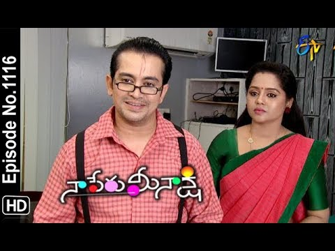 Naa Peru Meenakshi | 12th September 2018 | Full Episode No 1116 | ETV Telugu