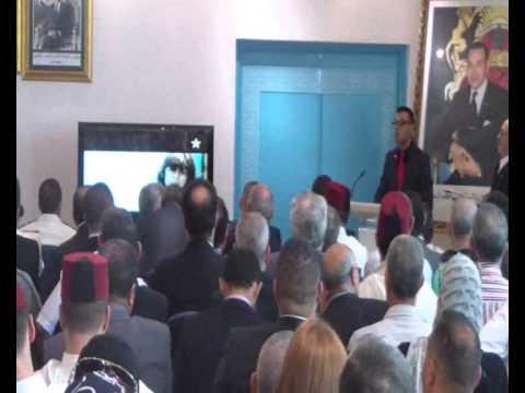 عامل عمالة المضيق يوشح صدور عدد من المواطنين والمواطنات  بمناسبة عيد العرش لسنة 2014