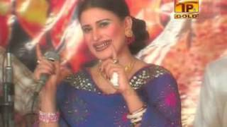 Dil Devein Ya Na Devein - Naseebo Lal - Official Video