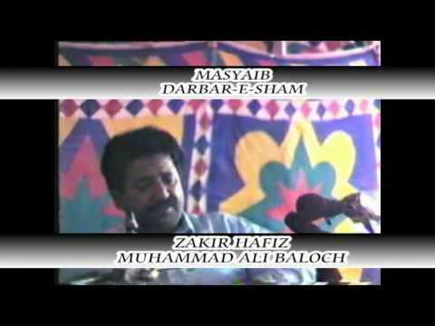 00481 Zakir Hafiz Muhammad Ali Baloch video