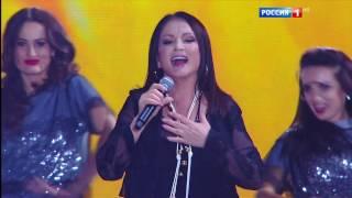 София Ротару на Песне года 2016