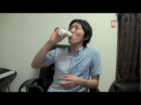 Takachiho farm yoghurt drink