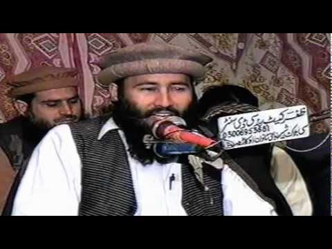 Maan Di Shan - Muhammad Khalid Mujahid - 1(2) video