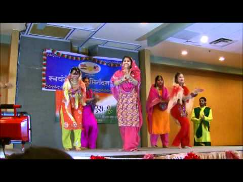 Punjabi Giddha by Woodbridge Teachers at Hindi USA - 2011 -...