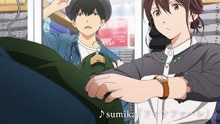 Sumikaがop 主題歌 劇中歌を担当  劇場版アニメ 君の膵臓をたべたい 予告編
