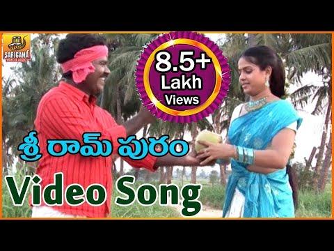 Sri Rampuram    Rasamayi Daruvu   Latest Telangana Folk Songs   Janapada Songs   Telugu Folk Songs