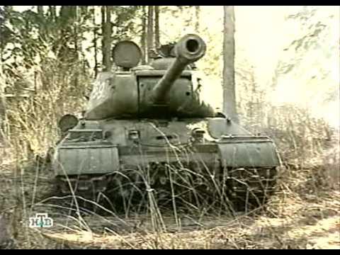 Военное Дело   Танк ИС 2