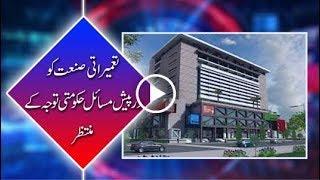 Mohsin Sheikhani's analysis over SBCA bans construction of high-rise buildings in Karachi