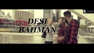 Desi Bahman Na Bola kar chori re -Latest Haryanvi Song- -Full Video- --JuzDesi--