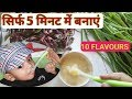 Suji recipe for baby| Rava kheer for kids|Suji kheer for 6 months + baby