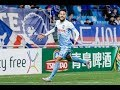 Suwon Samsung Bluewings 1-4 Sydney FC (AFC Champions League 2018: Group Stage) MP3