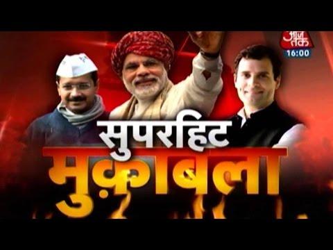 Superhit Muqabla: It's Modi versus Kejriwal in Delhi