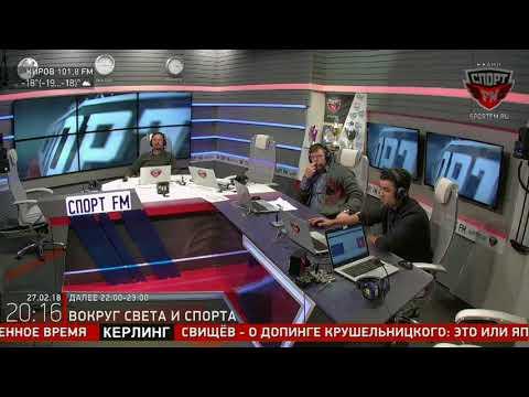 Денис Косинов и Александр Кузмак - об Олимпиаде-2018