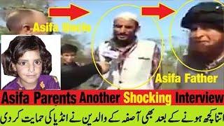 download lagu Asifa Bano Father's Another Shocking Interview  #justiceforasifa  gratis
