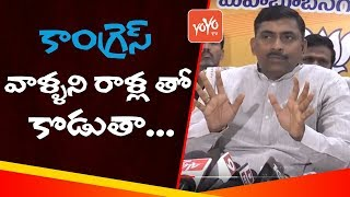 BJP National General Secretary P.Muralidhar Rao Fires On Congress Party @ Mahabubnagar