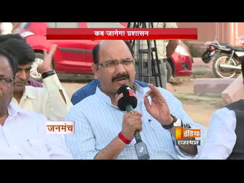 First India Special Programme 'Janmanch' - 22/02/15 - Part- One