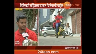 Mumbai | Delivery Boy`s On E-Bike Go