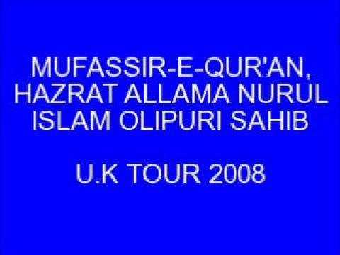ALLAMA NURUL ISLAM OLIPURI (D.B) - QIYAMATER AGE O PORE - U.K TOUR 2008