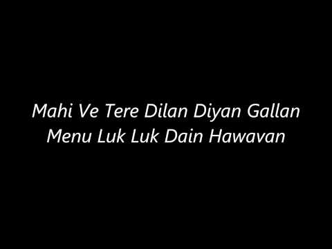 Atif Aslams Mahi Ve ( Doorie Version ) s Lyrics