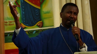 Mezmur by Kesis Dr. Zebene Lemma: Andebetém Yawuta