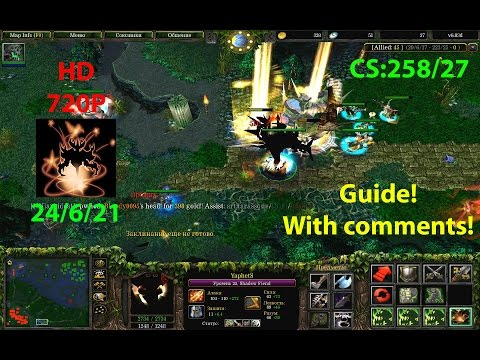 ★DoTa Nevermore - Guide 6.83★! KDA: 24/6/21! Triple Kill!★