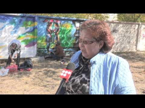 Граффити в Караганде. Фестиваль мир молодёжи!