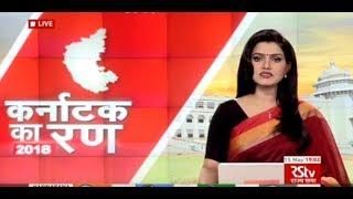Hindi News Bulletin   हिंदी समाचार बुलेटिन – May 15, 2018 (7 pm)