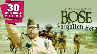 Netaji Subhas Chandra Bose : The Forgotten Hero (2004) Full Hindi Movie | Sachin Khedekar