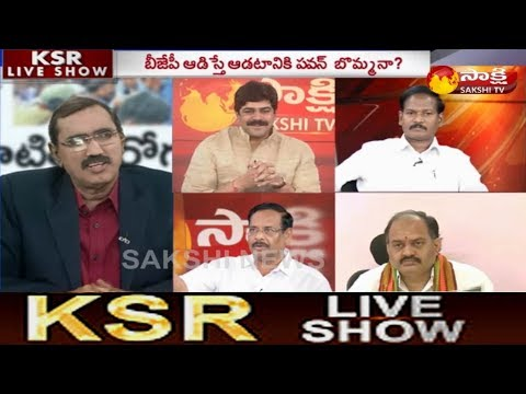 KSR Live Show: అవకాశవాద రాజకీయాలు చేస్తున్న చంద్రబాబు: పవన్ కళ్యాణ్ - 21st May 2018