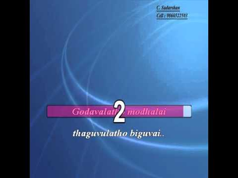 Chali chaligaa allindi - Karoke full