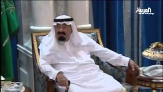 هيئة البيعة في السعودية تضمن انتقال السلطة بكل سلاسة