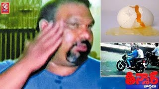 Kathi Mahesh Attacked With Eggs By A Group Of Unknown Persons | Teenmaar News