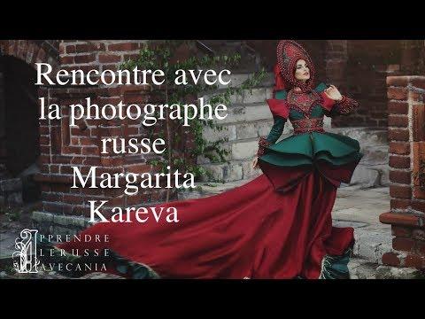 Rencontre avec la photographe russe Margarita Kareva. Маргарита Карева utilisé dans la page Rencontre avec la photographe russe Margarita Kareva. Маргарита Карева