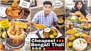 CHEAPEST & BEST Bengali Thali Kolkata😍| Authentic Bengali Thali | Aami Bangali Restaurant