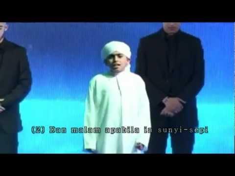 Surah Ad-dhuha Dan Terjemahan - Sangat Merdu video