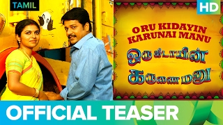 Oru Kidayin Karunai Manu  Official Teaser
