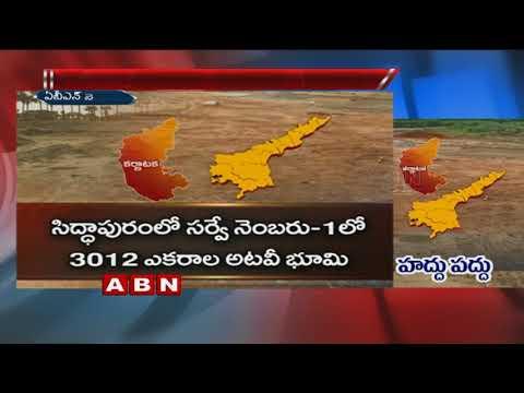 AP, Karnataka Border Land Dispute Still Continues