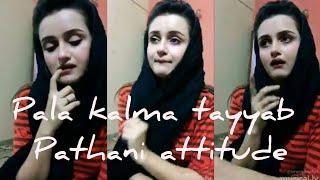 Pala kalma Tayyab cute pathani Attitude channel hot desi clip